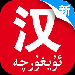 国语助手app最新版 v2.6.2