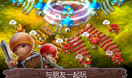蘑菇戰爭2安卓版中文版圖3