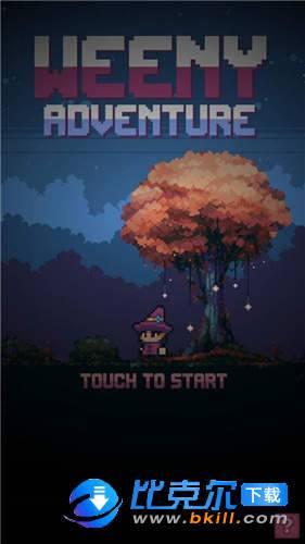 Weeny Adventure圖2