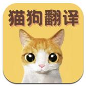 猫语翻译宝 v1.1.6