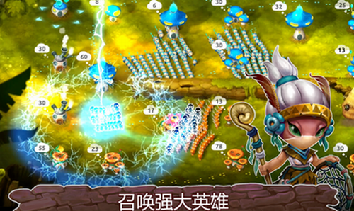 蘑菇戰爭2安卓版中文版圖2