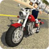 摩托車城市賽車手