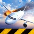 模擬飛行中國機場