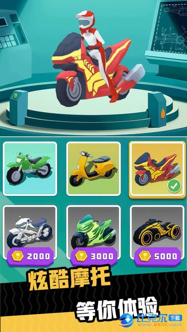 极限摩托狂飙3图1