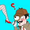 名偵探指南