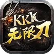 kkk无限刀(新手礼包码)