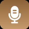 简刻录音 v1.5.5