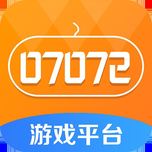 07072手游盒子app