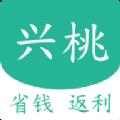 兴桃 v1.0.0