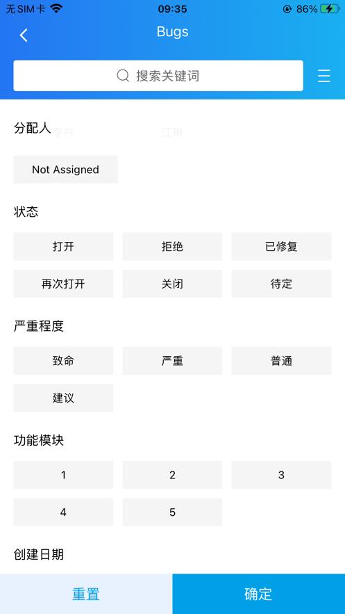 青鸟开发助手官方版图1