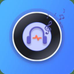 音频剪辑工具 v1.6.2