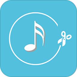 音乐剪辑音频剪辑最新版 v6.8